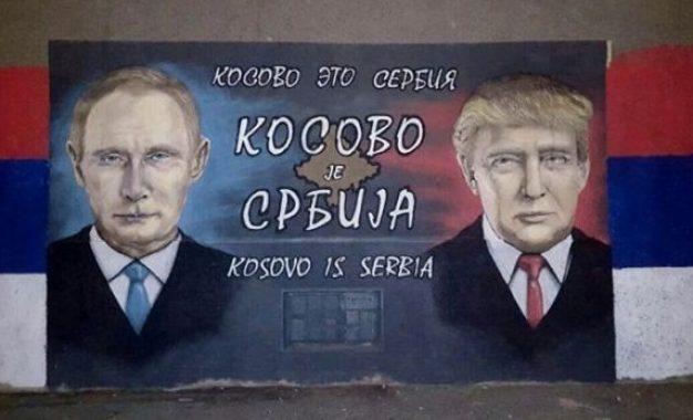 """Ja çcfarë bëjnë serbët :""""Kosova është Serbi"""", murali me Trump dhe Putin në Beograd"""